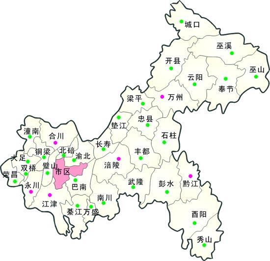 重庆市卫星地图,重庆地图全图,电子地图