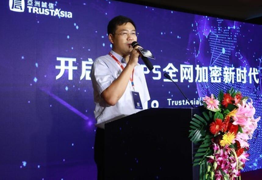 亚州诚信和中科三方达成战略合作 开启HTTPS全网