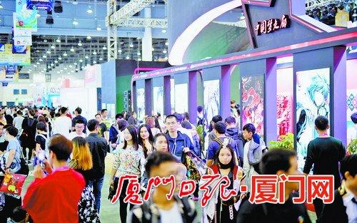 厦门国际动漫节圆满落幕 中外宾客展商8.5万人次