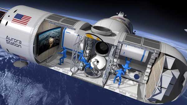 全球首家太空酒店将于2022年开门迎客